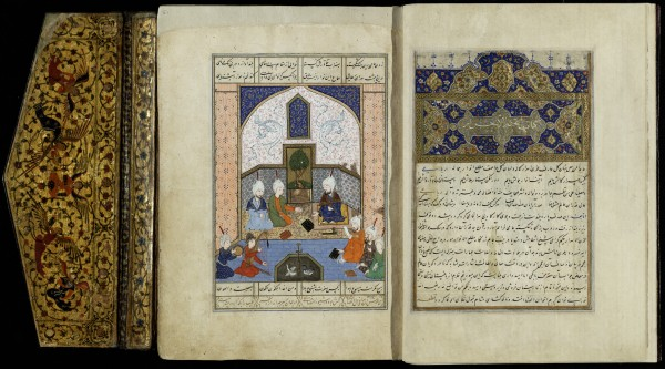 "Illuminated title and illustration for the first poem in the collection, Tuhfah ul Ahrar, ""The Gift of the Noble""."