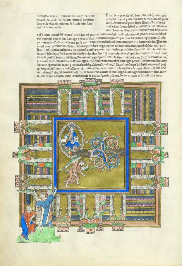 R.16.2, f.25v
